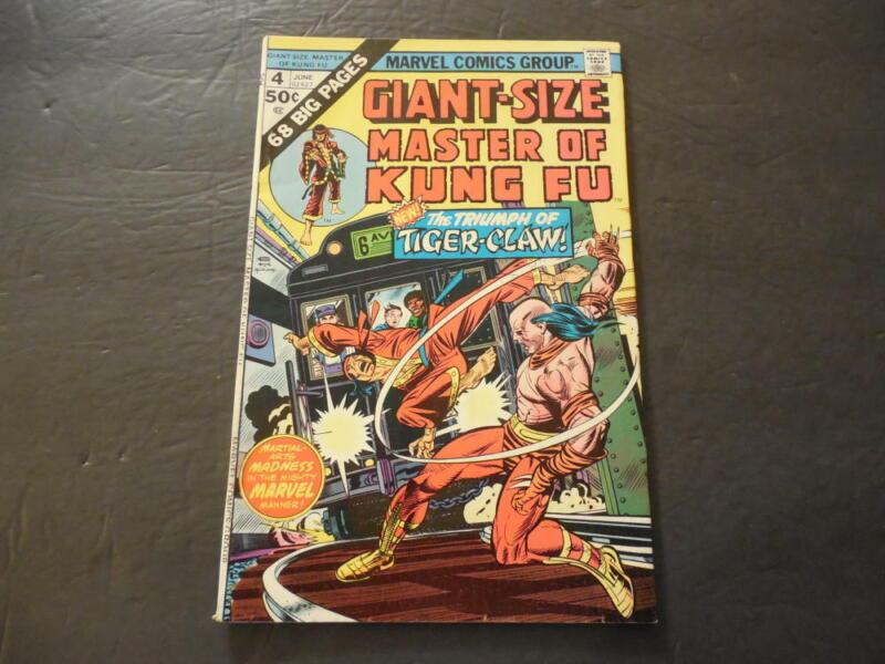 Giant-Size Master Of Kung Fu #4 Jun 1975 Marvel Comics Bronze Age       ID:23049