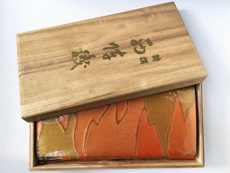 Vintage Kyoto Geisha Traditional Japanese Nishijin Brocade Kimono Clutch Bag: A