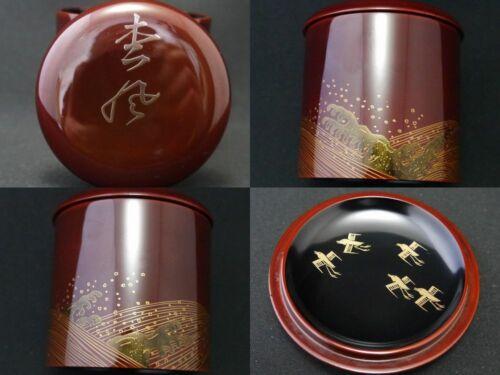 Japanese Traditional Lacquer Wooden Tea caddy Shiokumi-Natsume  URASENKE (1205)