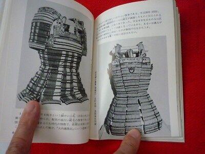 kabuto yoroi samurai Book From Japan Armor used From Japan
