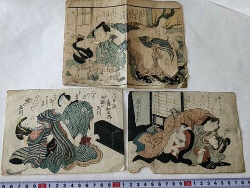 Japanese Shunga Paper 3 picture set UKIYOE Erotic woodblock print -d0228-