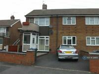 1 bedroom flat in Sutton Crescent, West Bromwich, B70 (1 bed)