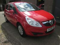 VAUXHALL CORSA LIFE 16V 1.2 Ltr 5 Door - PAY AS YOU GO FINANCE AVAILABLE - (red) 2008