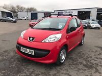PEUGEOT 107 KISS (red) 2008
