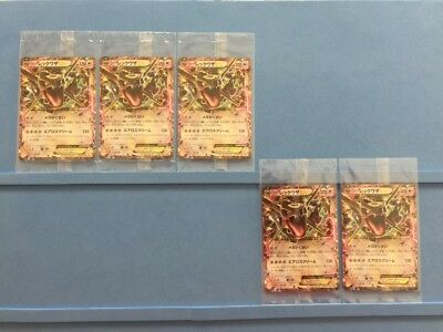 Pokemon card Japan Black Rayquaza EX Emerald Break Promo 122/XY-P Holo Lot5 Rare