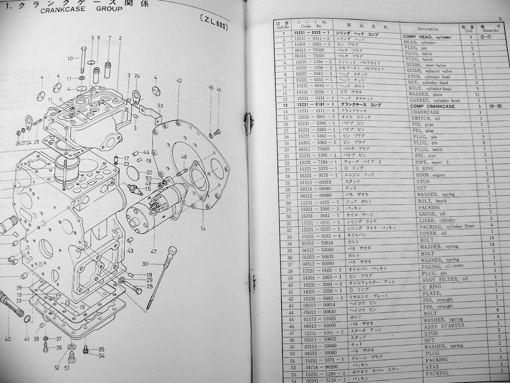 kubota bx1800 wiring diagram kubota l2350 wiring diagram kubota b6000 tractor parts manual catalog list exploded ... #5