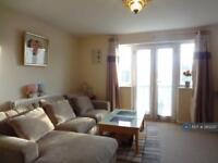 2 bedroom flat in Cunningham Avenue, Hatfield, AL10 (2 bed)