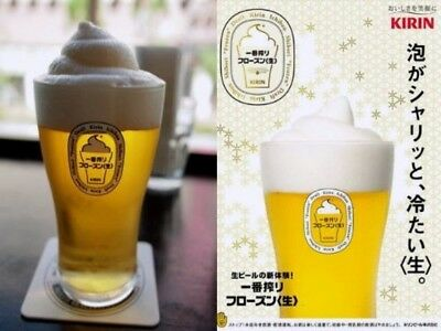Frozen Beer SLUSHIE Maker by Kirin Ichiban Keep Cool Frozen Free Shipping