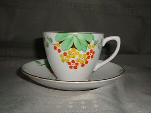 Lovely Vintage Tea Cup & Saucer - for Collectors Gatineau Ottawa / Gatineau Area image 1
