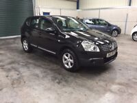 2007 Nissan qashqai 1.5dci 1 owner fsh full mot guaranteed cheapest in country