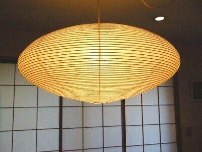 "Isamu Noguchi Akari 21A ""Shade Only"" Pendant lamp Washi Japanese Light Handcraft"