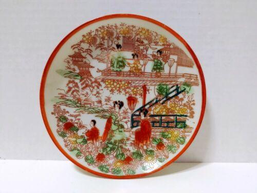 Japan Japanese Geisha girls decorative collectible plate