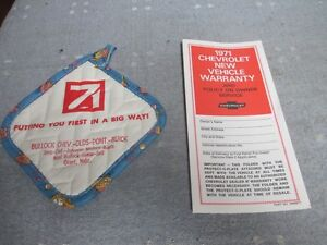 1971 Chevrolet Corvette 350-454 Chevelle SS NOS Potholder Pot Holder Warranty