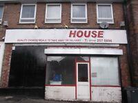 Studio flat in Lindsay Avenue, Parsons Cross, Sheffield, S5