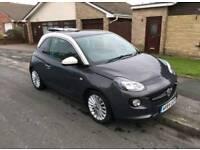 Vauxhall Adam Car For Sale