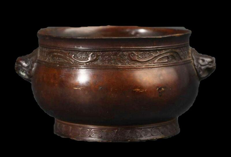 Rare Chinese Bronze Censer; Early 19th C.