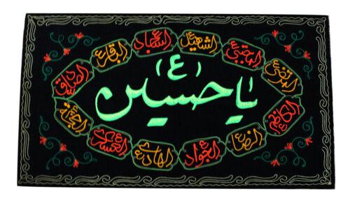 Islamic Shia Embroidery - Ya-Hussain With 12 Imam Names Size 59 x 33 In