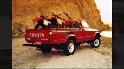 Wanted: Wanted 1982 Toyota Hilux tray