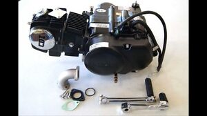 WANTED: 70cc or 125cc manual engine