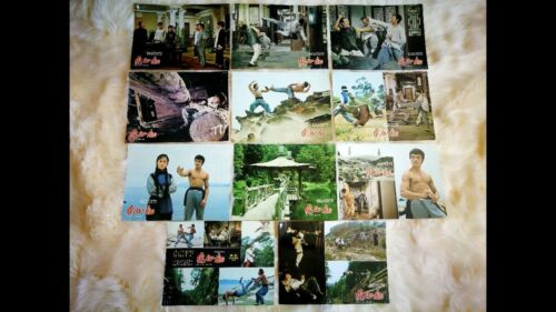 DUEL IN THE TIGER DEN 1972  Original Poster and 11 Lobby Cards  NEW