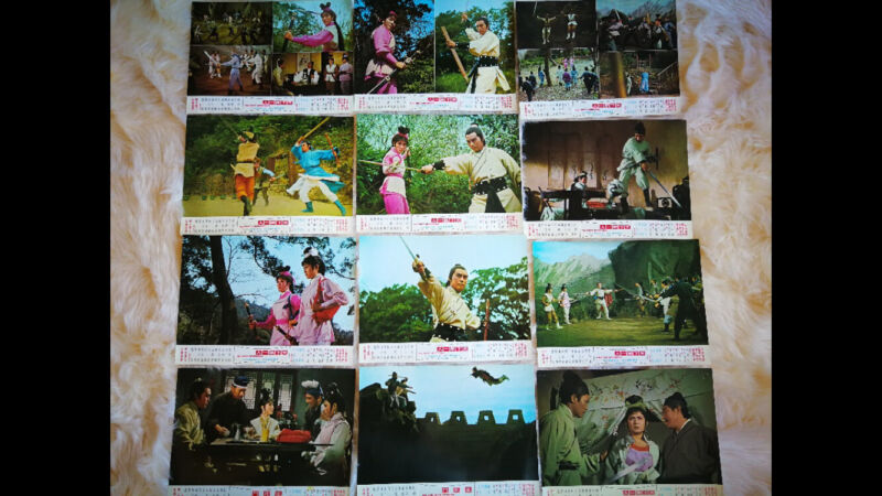 THE FIRST SWORDSMAN Poster and 12 Lobby Cards  Excellent NEW Condition