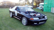 1992 Nissan Other Coupe Maryborough Fraser Coast Preview