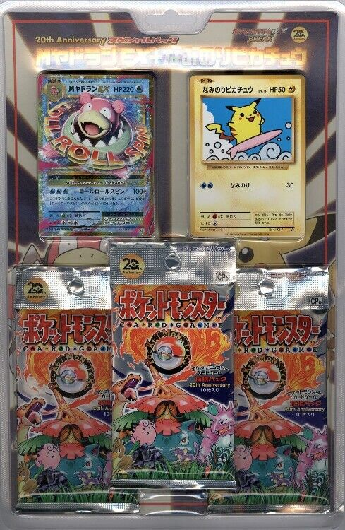 "Pokemon card game XY BREAK 20th Anniversary Special Pack /""M Jadran EX surfing"