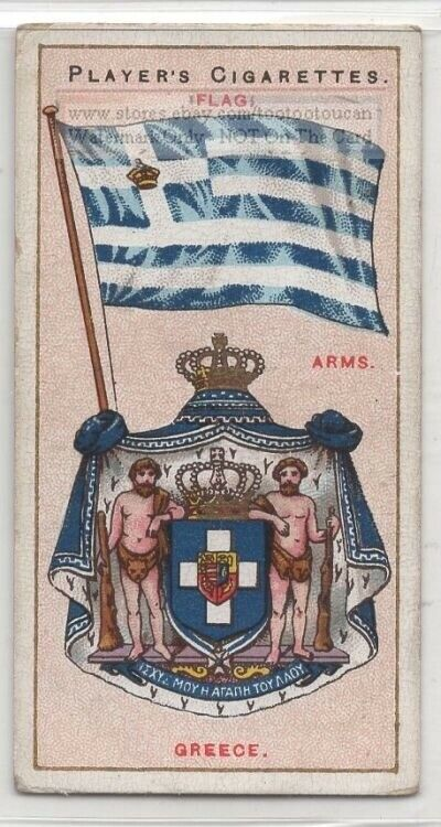 Greece Flag Banner Emblem Greek 110+ Y/O Ad Trade Card