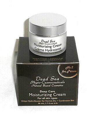 - Dead Sea Deep Care Moisturizing Cream 50ml for Men