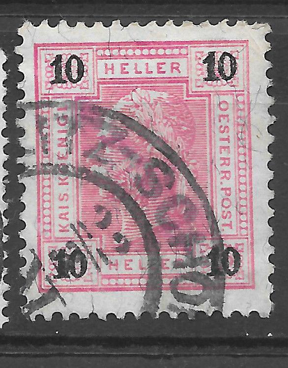Kaiser Koenig stamp - austria c. 1899 - see scan