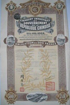 Emprunt Industriel Gouvernement Republique Chinoise 1914   China uncancelled