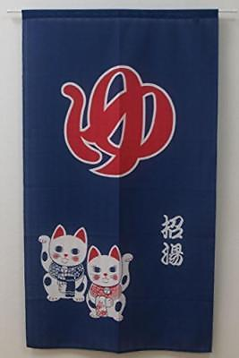 Noren Goodwill Maneki YU 85 x 150 cm Red