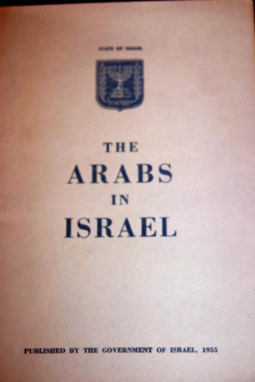 MIDDLE EASTERN REFUGEE BOOK ARABS IN ISRAEL 1955 GOOD