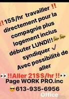 !!WORK PRO.INC NOUS EMBAUCHONS PRESENTEMENT !!