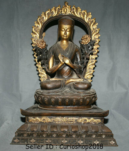 "24"" Antique Old Tibet Buddhism Purple Bronze Gilt Je Tsongkhapa Buddha Statue"