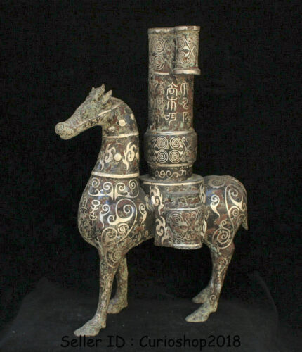 "17.2"" Antique Old China Bronze Silver Ware Dynasty Animal Horse Statue Sculpture"