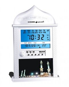 Azan Clock 1000 Cities Al Harameen 4004 Al-Akzan AAC-850 Peterborough Peterborough Area image 1