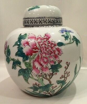 Japanese Ginger Jar w/ Peony Decorations