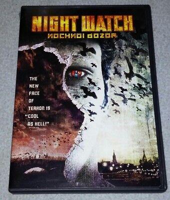 NIGHT WATCH DVD Widescreen 2006 *RARE opp *HORROR *HALLOWEEN - Halloween Movie Watching