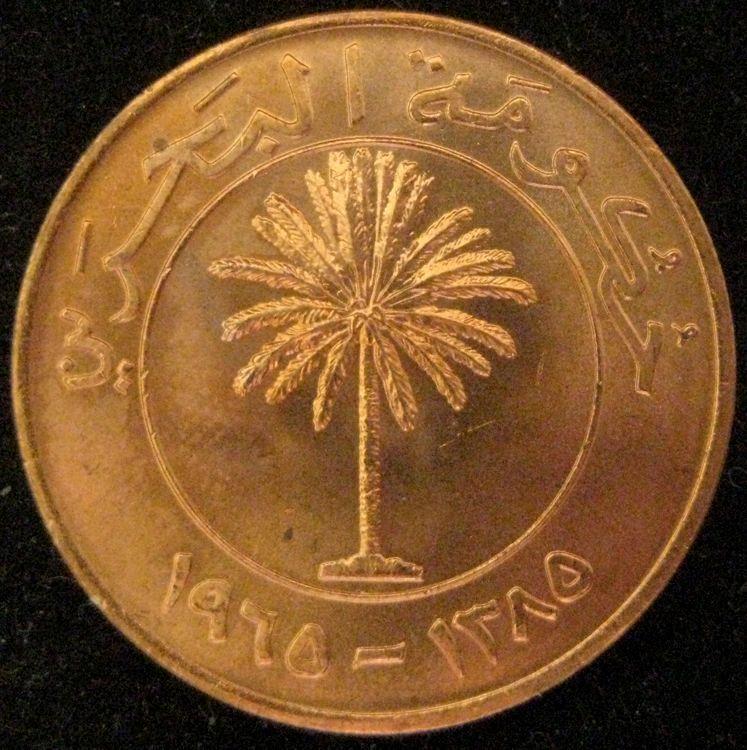 Bahrain 10 Fil 1965 BU original  lot of 25 BU coins
