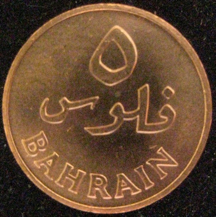 Bahrain 5 Fil 1965 BU