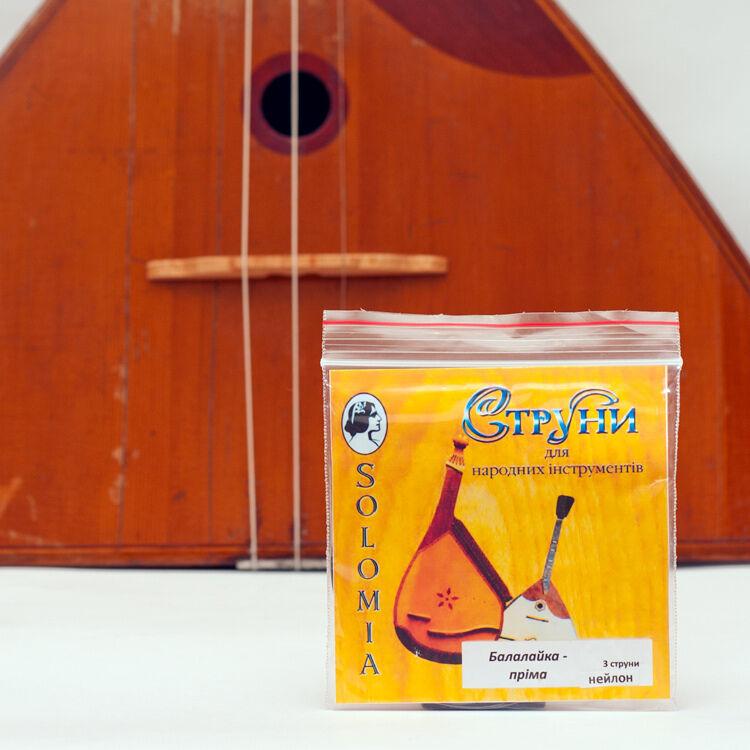 SOLOMIA Three (3) string Balalaika Prima Steel & Wounded Nylon strings (Ukraine)