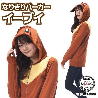 Pokemon Eevee Character Parker Costume Cosplay Unisex Halloween - Kawaii Halloween Characters