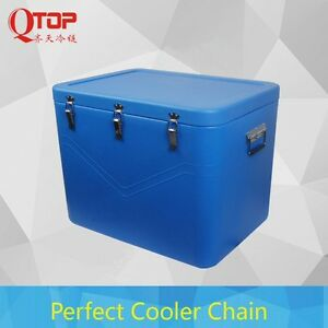 Wanted: 80-100L cooler