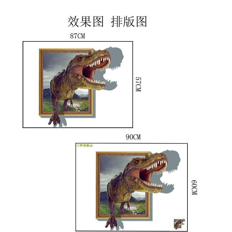 Wandtattoo Wandbild Kinderzimmer Dinosaurier Tyrannosaurus Sticker 3D ...