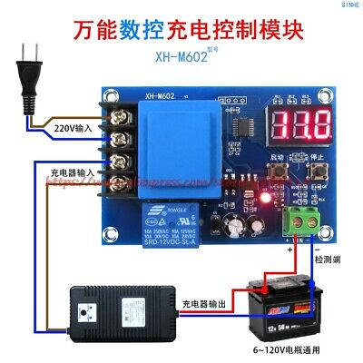 Xh-m602 Digital Control Battery Lithium Board Protection Switch Charge Module