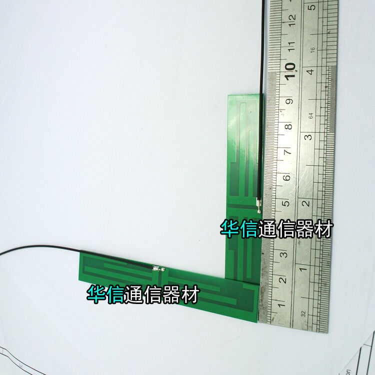 1Pcs 6DB GPRS 2G 3G 4G LTE Antenna PCB Board built-in IPEX Connector 700-2700MHz
