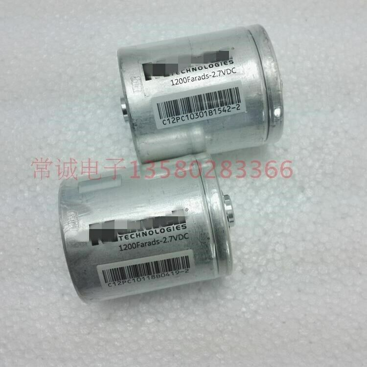 6pcs Used For Maxwell 2.7V1200F 60mm*72mm Super Capacitor + Connector