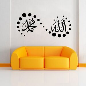 Wall Stickers Islamic Muslim Arabic Quran Calligraphy Vinyl Art Home Decal YA9