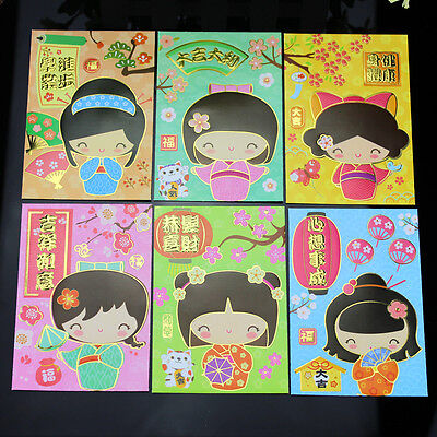 Chinese New Year red packet pocket envelope 36pcs--56